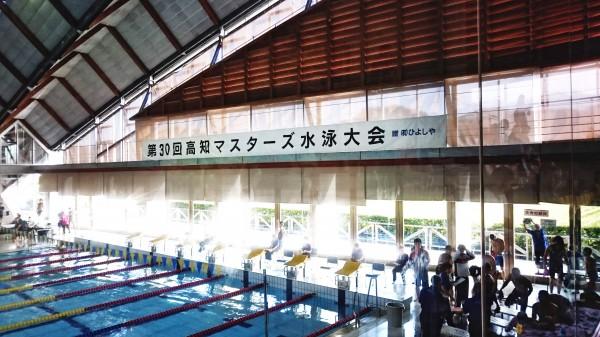 swim1510161